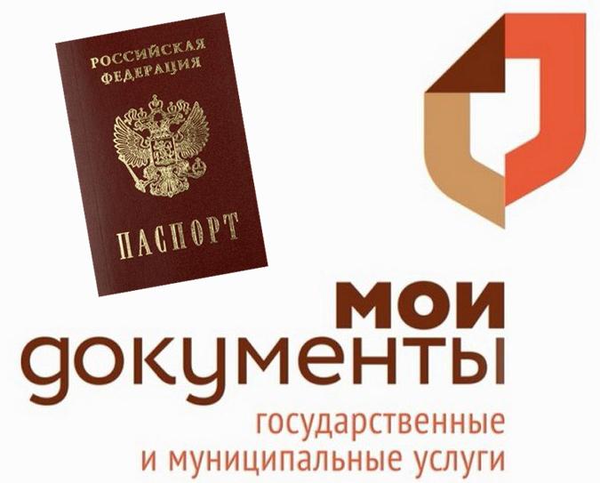 Сегодня новости политика экономика в мире и россии сегодня